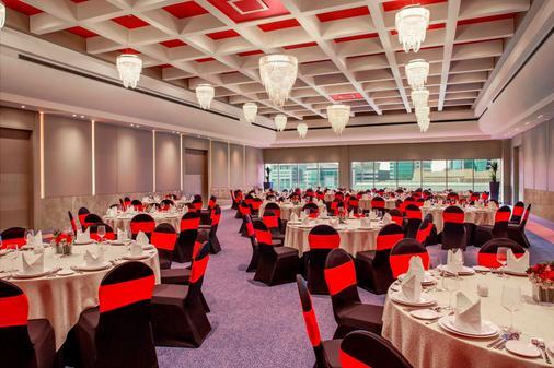 罗塔娜市中心酒店 - 麦纳麦 - 宴会厅