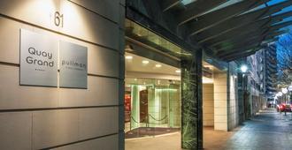 悉尼海港大码头铂尔曼酒店 - 悉尼 - 建筑