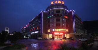 杭州汉马假日酒店 - 杭州