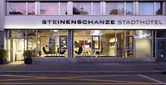 斯坦恩斯坎泽城市酒店 - 巴塞尔 - 建筑