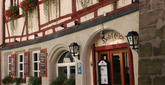 厄尔彻酒店 - 纽伦堡