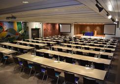 伯尔尼酒店 - 伯尔尼 - 会议室