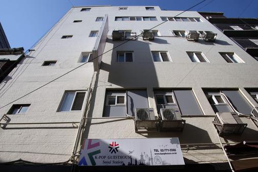 K-Pop旅馆首尔站店 - 首尔 - 建筑