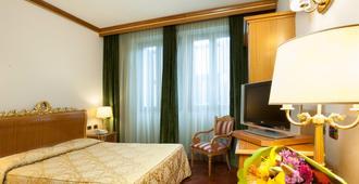 米兰马科尼酒店 - 米兰 - 睡房