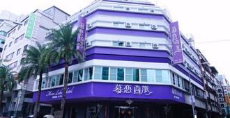 慕恋商旅 - 台中 - 建筑