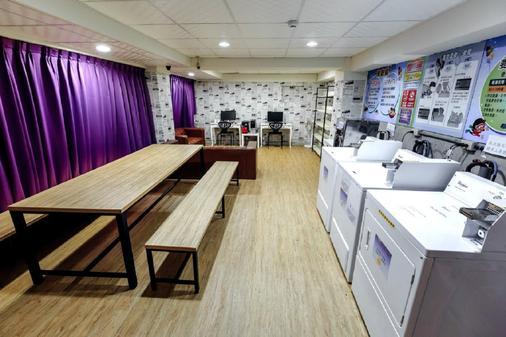 慕恋商旅 - 台中 - 洗衣设备