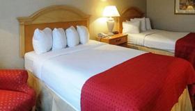 南会议中心罗德威酒店 - 印第安纳波利斯 - 大厅