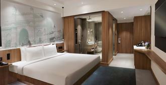 孟买珠瑚海滩诺富特酒店 - 孟买 - 睡房