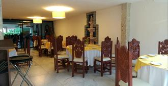 意可特金塔雷佳酒店 - 巴利亚多利德 - 餐馆