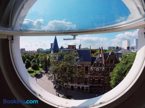 鹿特丹客房青年旅舍 - 鹿特丹 - 阳台
