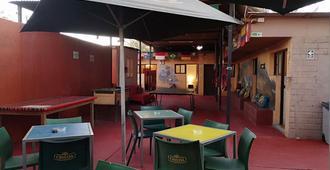Hostal Covaine - 圣佩德罗-德阿塔卡马 - 餐馆