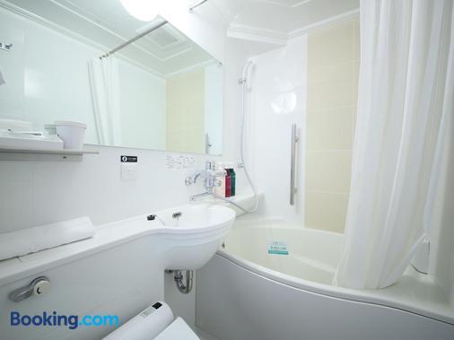 八丁掘站南阿帕酒店 - 东京 - 浴室