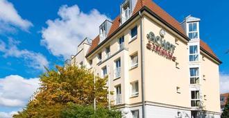 德勒斯登 Achat 高级酒店 - 德累斯顿 - 建筑
