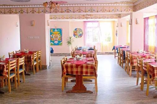 Hotel Tibet Gallery - Gangtok - 餐馆