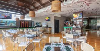 哥伦比亚十级酒店 - 麦德林 - 餐馆