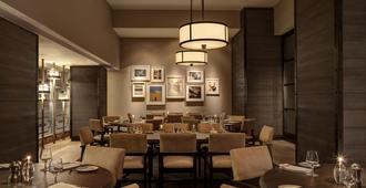 洛伊斯费城酒店 - 费城 - 餐馆