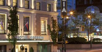 乔治亚红木酒店 - 温哥华