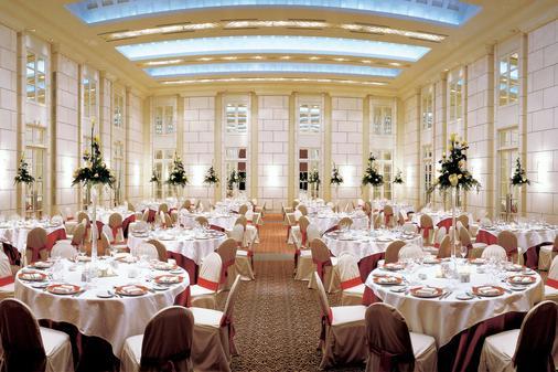 门多萨柏悦水疗赌场酒店 - 门多萨 - 宴会厅