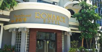 浪漫素坤逸97酒店 - 曼谷 - 建筑