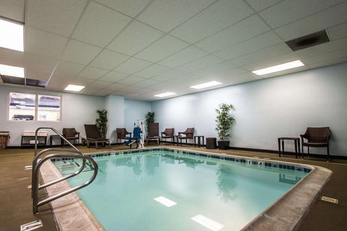 环球好莱坞提尔特酒店,阿桑德连锁酒店成员 - 洛杉矶 - 游泳池