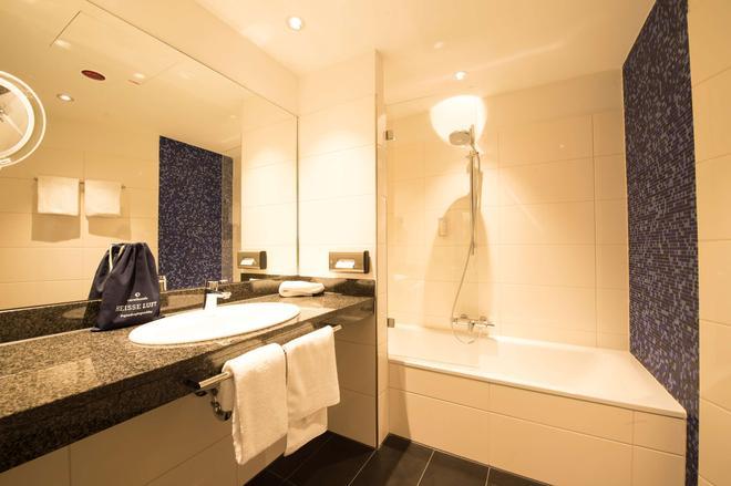 杜塞尔多夫市克拉特酒店 - 杜塞尔多夫 - 浴室
