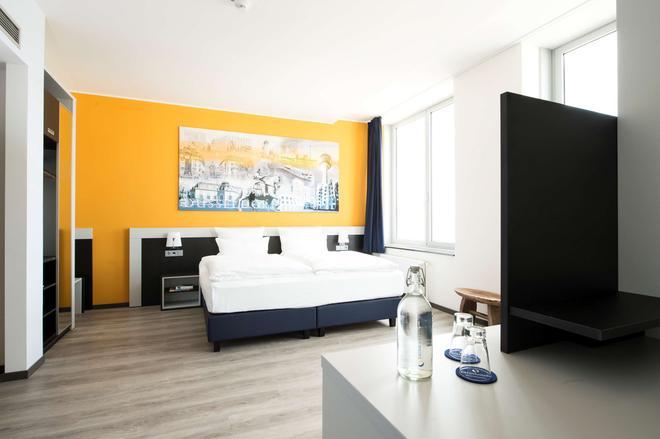 杜塞尔多夫市克拉特酒店 - 杜塞尔多夫 - 睡房