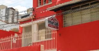 米纳斯青年旅舍 - 贝洛奥里藏特 - 建筑