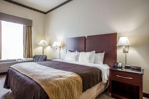 梅因盖特康福因特酒店 - 哥伦比亚 - 睡房