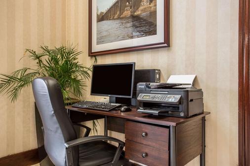 梅因盖特康福因特酒店 - Columbia - 商务中心