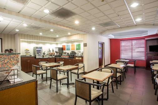 梅因盖特康福因特酒店 - Columbia - 餐馆