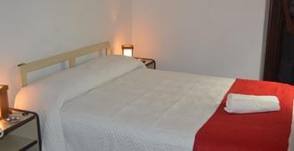 安塔芮丝酒店 - 蒙得维的亚 - 睡房