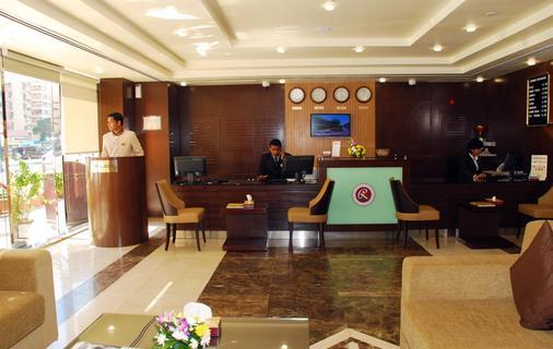拉米玫瑰公寓酒店 - 阿布扎比 - 柜台