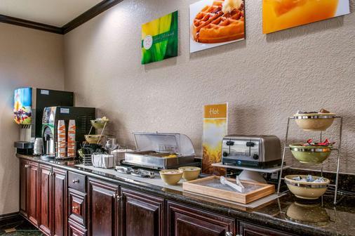 品质套房酒店 - 斯莱德尔 - 自助餐