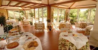 玛丽诺勒赫莱夏姆德波卡乡村民宿 - 佛罗伦萨 - 餐馆