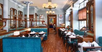 日内瓦蒂凡尼酒店 - 日内瓦 - 餐馆