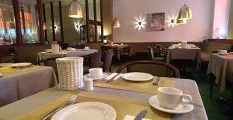 德切仁或福酒店 - 特里尔 - 餐馆