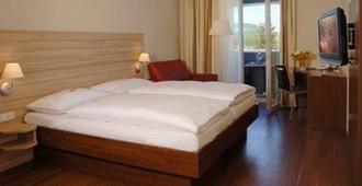 奥地利萨尔茨堡米特时尚酒店 - 萨尔茨堡 - 睡房
