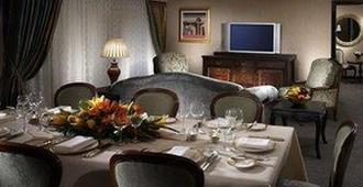 热那亚金羊酒店 - 热那亚 - 餐厅
