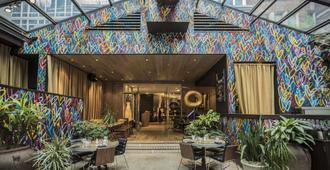 蒙德里安休南酒店 - 纽约