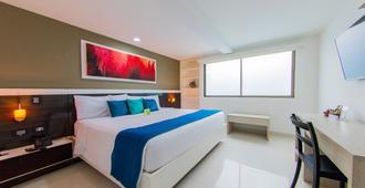 瓦拉纳西机场精品酒店 - 卡塔赫纳 - 睡房