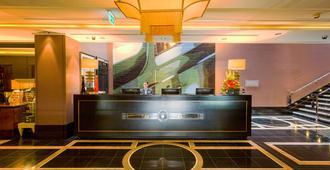 商业酒店 - 贝尔法斯特 - 柜台