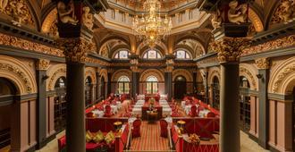 商业酒店 - 贝尔法斯特 - 餐馆