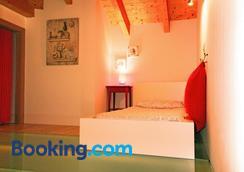 波姆比克斯住宿加早餐旅馆 - 贝加莫 - 睡房