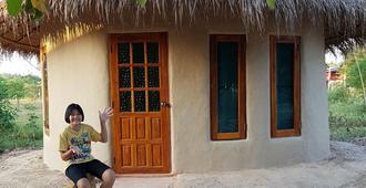 班丁度假村 - 素可泰