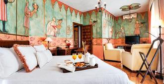 阿巴迪亚花园酒店 - 巴利亚多利德 - 睡房