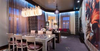 雷迪森布鲁酒店 - 圣彼德堡 - 餐厅