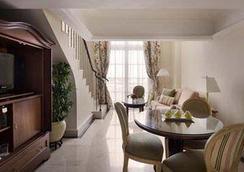 格兰玛哈甘酒店 - 南雅加达 - 餐厅
