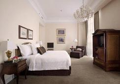 格兰玛哈甘酒店 - 南雅加达 - 睡房