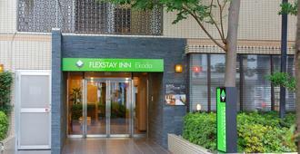 东京江古田弗莱斯泰酒店 - 东京 - 建筑