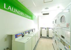 Flexstay Inn 江古田 - 东京 - 洗衣设备